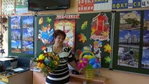Сапунова Наталья Михайловна